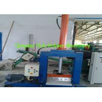 Wholesale Vertical Rubber Processing Machinery Rubber Cutting Machine With 60KN Hydraulic Cylinder from china suppliers