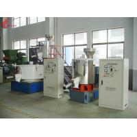 Wholesale 500L High Speed Mixer from china suppliers