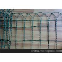 Wholesale Decorative Wire Border Fence 1.3 / 2.3mm Garden Treasures Traditional Fence from china suppliers