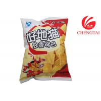Wholesale No Second Pollution Packaging Roll Stock Film For Puff Food / Cake / Candy Production from china suppliers