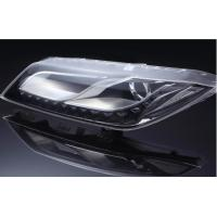 Wholesale Plastic Auto Car Lamp CNC Rapid Prototype Transparent Lamp By CNC Machining from china suppliers