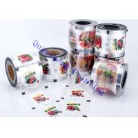 Wholesale Bubble Tea Plastic Cup / Paper Cup Sealing Film With Lamination Materials Gravure Printing from china suppliers