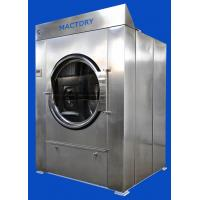 Industrial Clothes Dryer ~ Heavy duty industrial tumble dryer hospital hotel