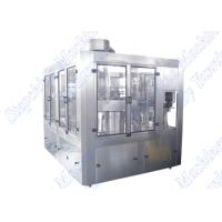 Wholesale Gravity PET Plastic Bottle Filling Machine , Magnetic Capping CGF14-12-5 5000 B/H from china suppliers