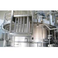 Wholesale 500kg / H Full Automatic Milk Powder Packaging Machine Equipment from china suppliers
