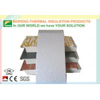 Wholesale Decoration 40mm Fireproof Insulation Board integral With Nonmetal from china suppliers