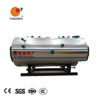 Wholesale Fuel Oil Fired Steam Boiler Wet Back Inner Combustion Quick Steam 1T-10T/H from china suppliers