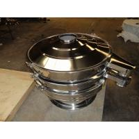 Wholesale High Efficient Sifting Vibrating Sifter For paper - making metallurgy from china suppliers