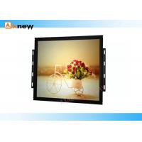 Buy cheap 1280x1024 19 inch  Wide Viewing Angle IR Touch Screen Monitor  For Medical from wholesalers
