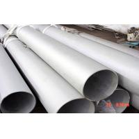 Wholesale Annealed Seamless Stainless Steel Pipes JIS G3459 JIS G3461 SUS304 OD 6mm 830mm from china suppliers
