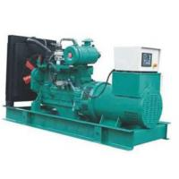 Wholesale Cummins diesel generator GF-1500 from china suppliers