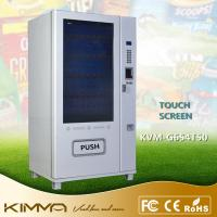 Wholesale Large Capacity Touch Screen Kiosk Vending Machine Dispense Fresh Food And Healthy Snack from china suppliers
