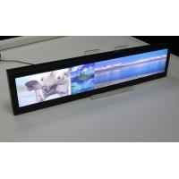 Wholesale 37.2 inch Split Screen Display for Advertising High Brihtness 700nits from china suppliers