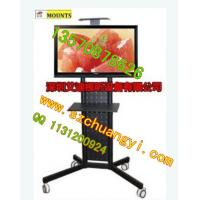 Wholesale Guangdong Aidi  TV mount lcd floor mobile stand   TV bracket lcd lift hot sale from china suppliers