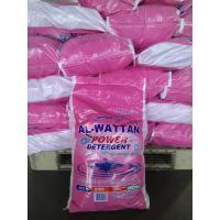 Buy cheap high quality 30g,350g,500g,1kg 100g low price detergent powder/laundry powder with super brand name to africa from wholesalers
