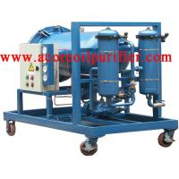 Wholesale Waste Marine Diesel Fuel Oil Flushing Machine from china suppliers