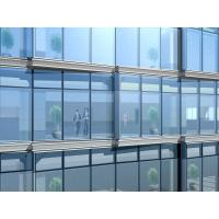 Quality Outside Invisible Aluminum Alloy Glazed Curtain Wall With Hollow Tempered Glass for sale