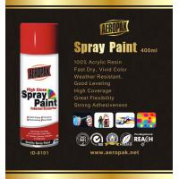 Wholesale Metallic Automotive Spray Paint Colors from china suppliers