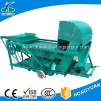 Wholesale Remove impurities maize corn vibration screening casing machine from china suppliers