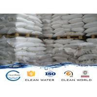 Wholesale High purity alluminium sulphate EINECS 2331350 industrial wastewater Al2(SO4)3 PH ≥3.0  white crystalline CAS# 10043013 from china suppliers