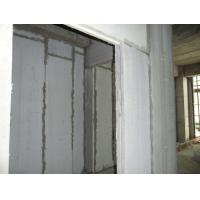 Quality Architectural Fiber Lightweight Wall Panels / Sound Proof Partition Wall JB100 for sale