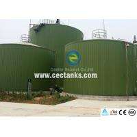 Wholesale Glass Lined Bolted Anaerobic Digester Tank Easily To Expand / Dismantle And Move from china suppliers