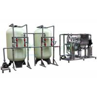 Wholesale 3TPH RO Water Treatment System Industrial Reverse Osmosis Plant from china suppliers