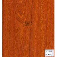 Wholesale V-Groove Laminate Flooring 2568# 12mm with CE from china suppliers