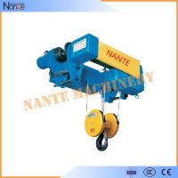 China Construction Electric Wire Rope Hoist Wire Rope Pulling Hoist 440V/380V on sale