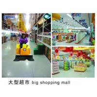 Wholesale vacuum manual sweeper from china suppliers