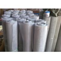 Wholesale SUS304 Woven Wire Mesh Stainless Steel And Plain Weave from china suppliers