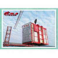 Customized Rack & Pinion Elevator Goods Hoist With Operator Cabinet Variable Speed