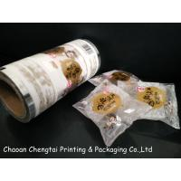 Wholesale Food Packaging Rollstock Plastic Packaging Film For Cake & Bread & Snack from china suppliers