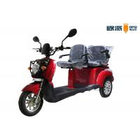 Wholesale Double Seats Electric Mobility Scooter For Disabled People Round Headlight from china suppliers