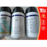 Wholesale Imidacloprid 20% SL Pest control insecticides 138261-41-3 from china suppliers