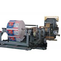 Quality Automatic Paper Cement Bag Making Machine Deviation Rectifying System for sale