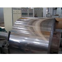 Wholesale Rolled 2B 201 Polished Stainless Steel Sheets Plate With Width 30mm - 2000mm from china suppliers