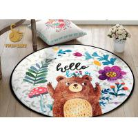 Wholesale Swan Lake Custom Shaped Area Rugs , Round Living Room Rugs Polyester Fiber Material    from china suppliers