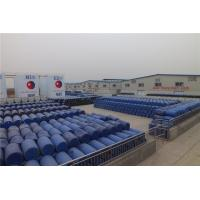 Wholesale STPP 94% from china suppliers