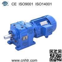 Wholesale 3 phase industrial motor used flange or foot mounted inline helical gear reducer from china suppliers