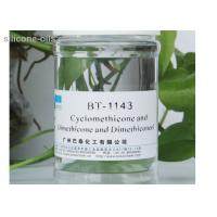 Wholesale High Air Permeability Silicone Cosmetic Oil For Skin Sunscreen / Hair Care from china suppliers