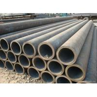 Wholesale A210 SA210M Weld Oil Dip Stainless Steel Material , Precision Seamless Steel Tube from china suppliers