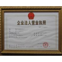 Agile Circuit Co., Ltd Certifications