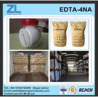Wholesale China Ethylene diamine tetraacetic acid tetrasodium salt from china suppliers