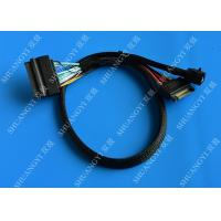 Wholesale Workstations Servers SFF 8643 To U.2 SFF 8639 Cable With 15 Pin SATA Power Connector from china suppliers
