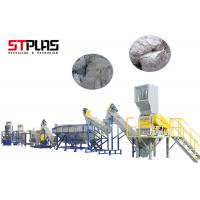 Buy cheap 300-1000KG/H PP washing line company film squeezing machine  STPLAS from wholesalers