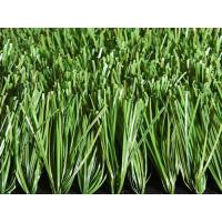 Wholesale Natrual Landscaping Artificial Baseball Playground Turf Grass 50mm from china suppliers