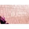 Buy cheap composite aluminium cladding/aluminum composite wall panel/panel sandwich from wholesalers