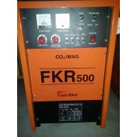 Wholesale carbon steel thermal arc welding machines electric with CE / 3C certificate from china suppliers