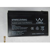 Wholesale Long life sealed lead acid battery 12v9ah high rate long discharge time UPS power from china suppliers